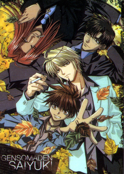 saiyuki_group_01